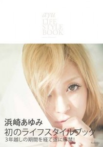 140124浜崎あゆみ LIFE STYLE BOOK