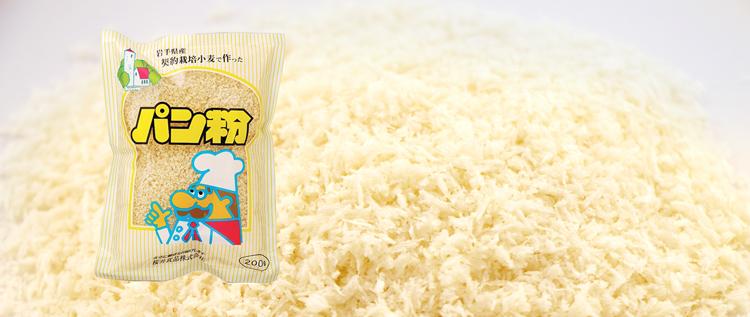 桜井食品 国内産パン粉の写真